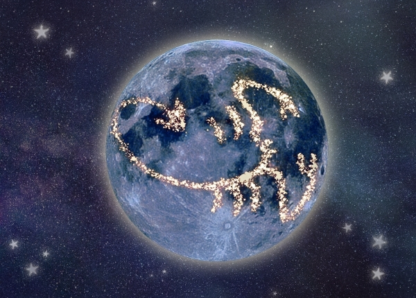 November's New Moon and A Changing of the Astro Guard